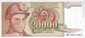 Alija Sirotanović 20000 dinara