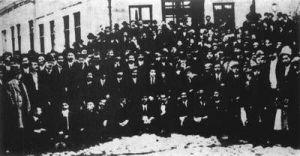Osnivački kongres 1919