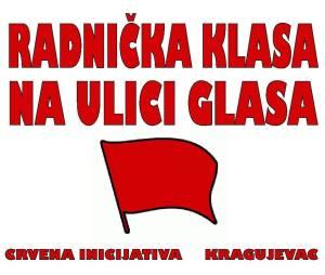 Radnicka_klasa_na_ulici_glasa_CIK