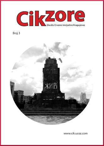 CIK_03