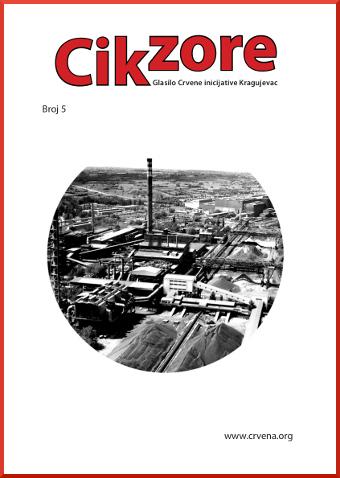 CIK_05