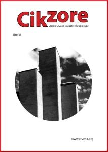 CIK_08