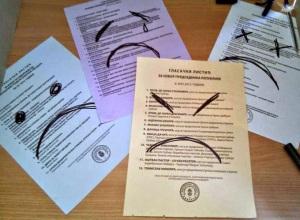 izborni-listici